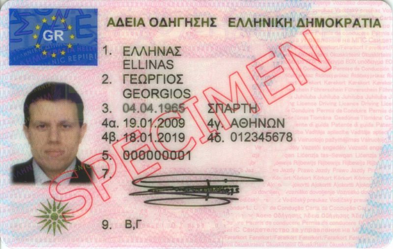 Greece-Drivers-License-Online